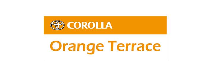 カローラ鹿児島 オレンジテラス