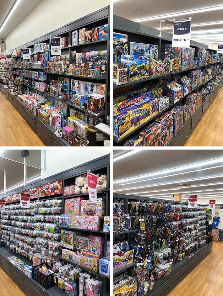【ブックオフ】おもちゃ、ホビー商品の導入とキャンペーンのお知らせ