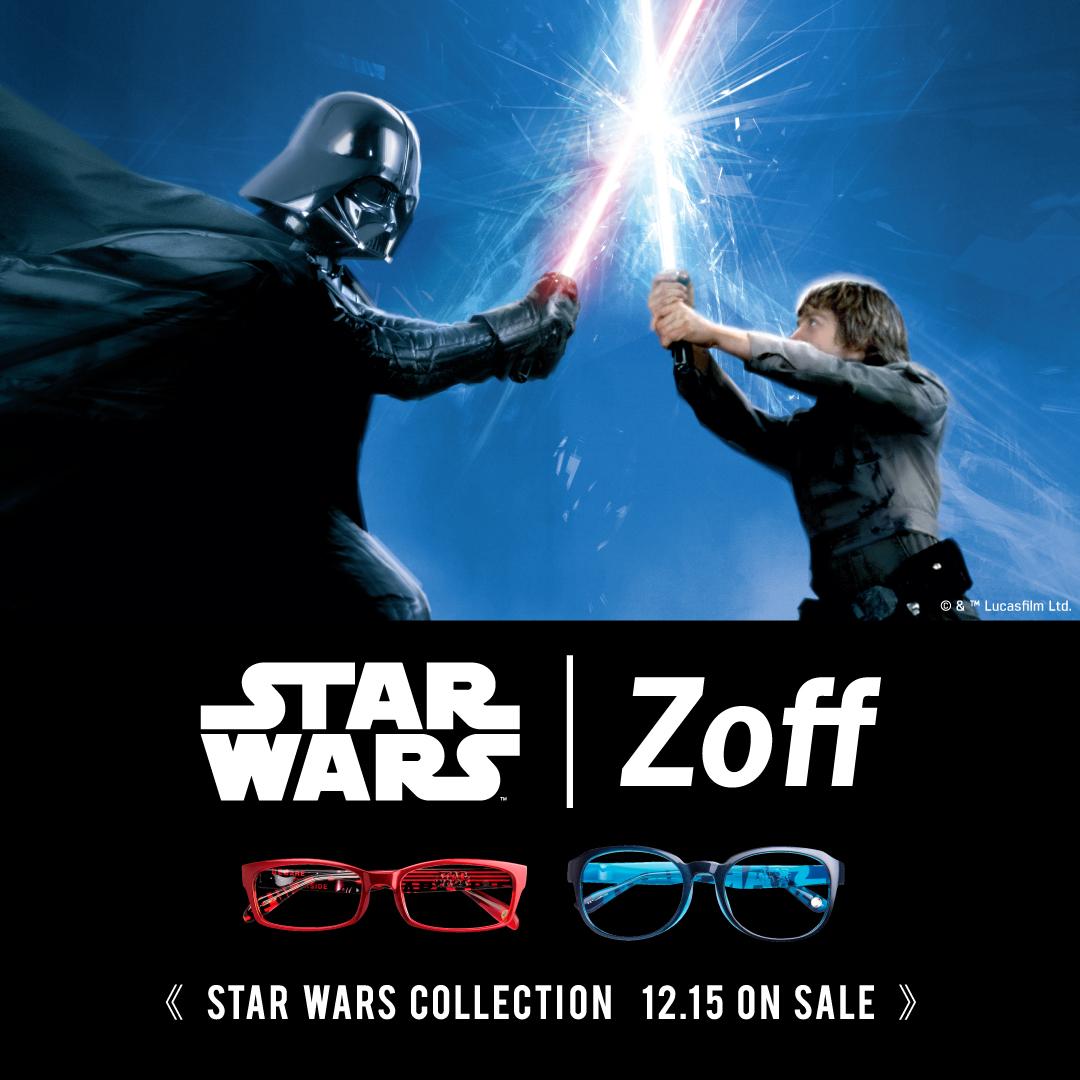 【Zoff】Zoffから待望の「スター・ウォーズ」とのアイウェアコレク ション