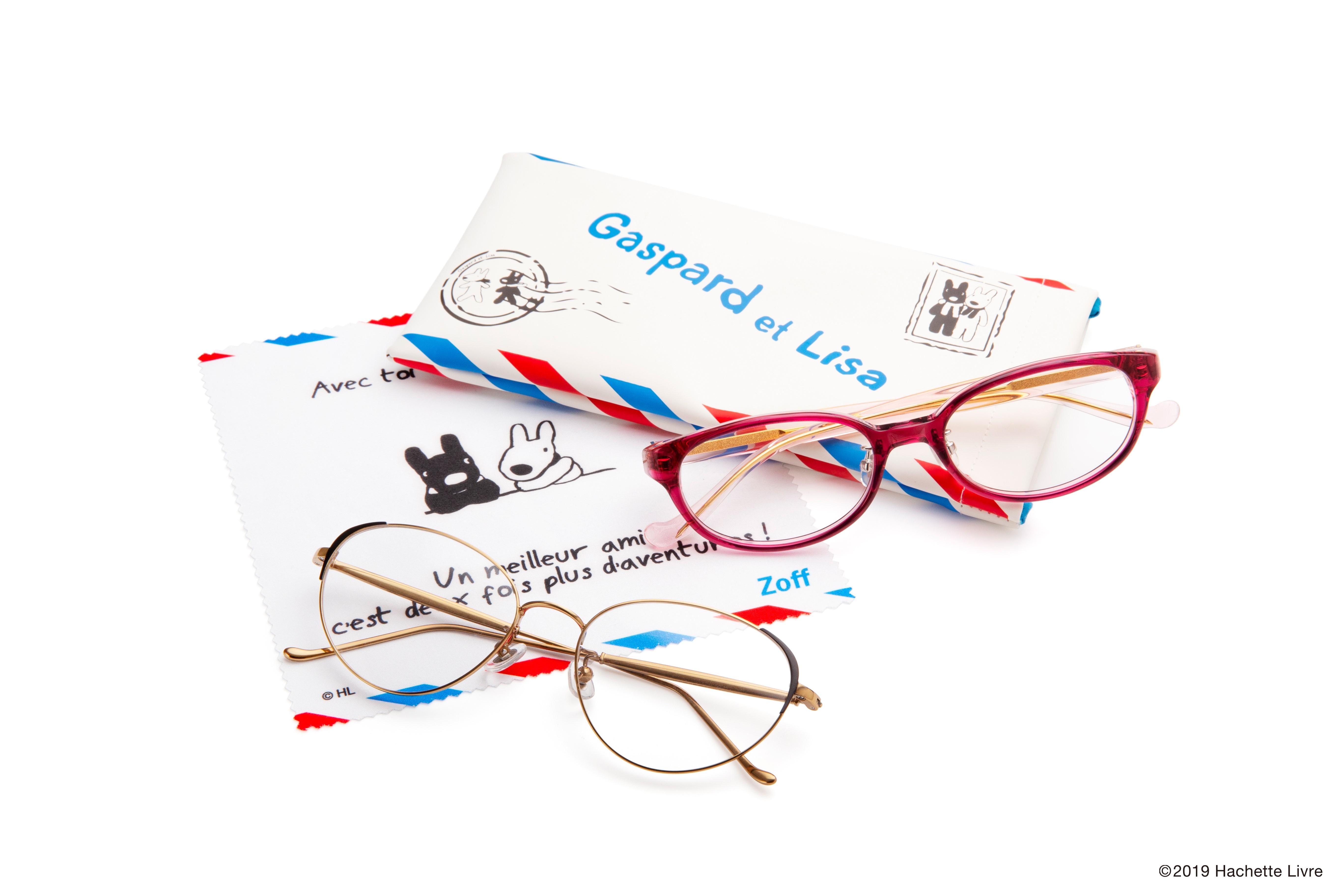 【Zoff】Zoffから生誕20周年を迎えるリサとガスパールのメガネが発 売!「Zoff×Gaspard et Lisa」(ゾフ×リサとガスパール)