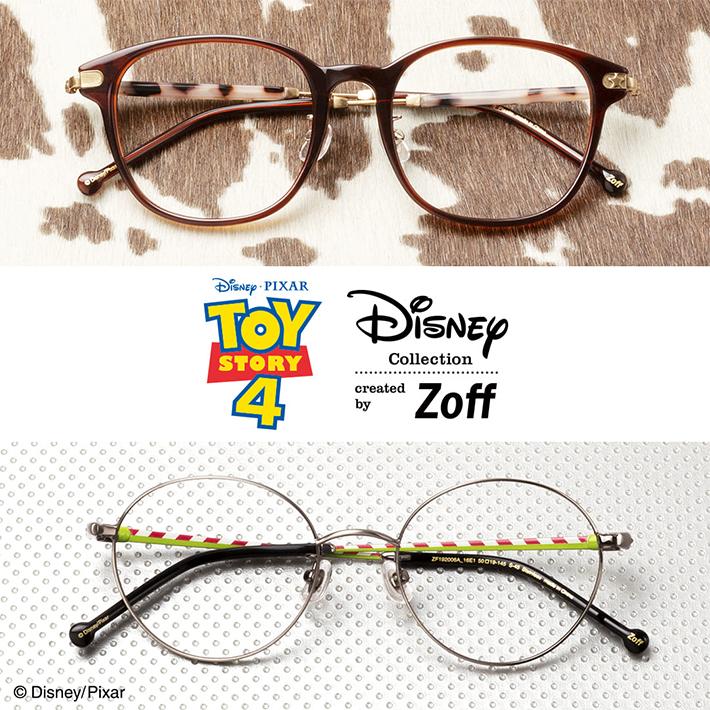 【Zoff】ウッディやバズモチーフのメガネが新発売!