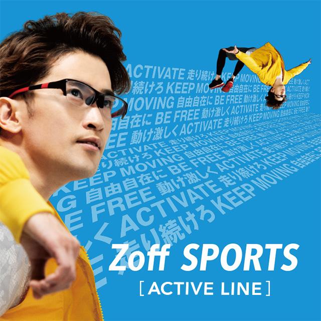 【Zoff】新スポーツカテゴリ「Zoff SPORTS」が登場