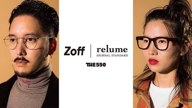 【Zoff】Zoff×JORNAL STANDARD relume