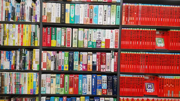 【ブックオフ】辞書・参考書も充実!もうすぐ新年度スタートですね。