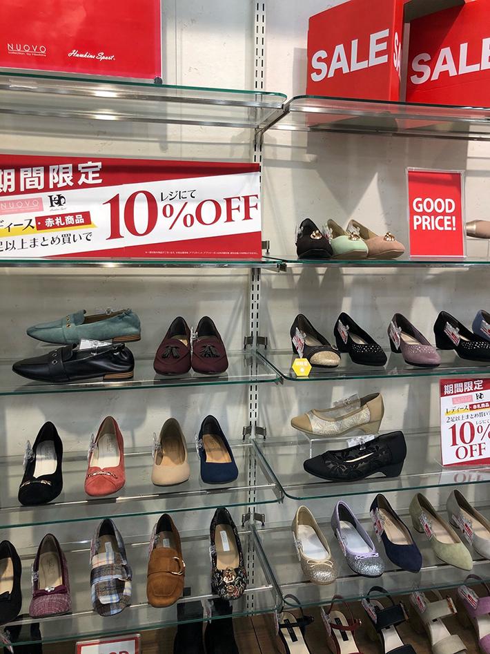 【ABC-MART】レディース赤札まとめ買い10%off