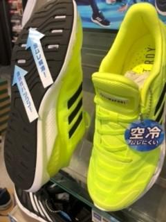 【ABCマート】adidas climacool ⭐︎