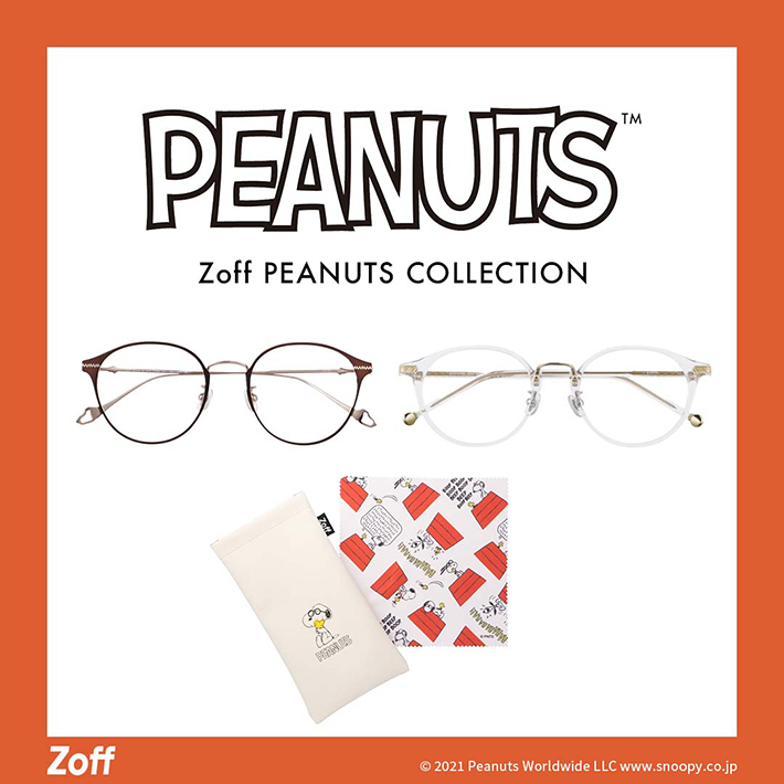【Zoff】大人気の『Zoff PEANUTS COLLECTION』第2弾!